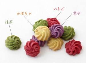 4つの味のクッキー