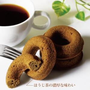 焼きドーナツほうじ茶